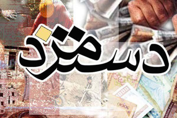 درخواست تجدیدنظر در مصوبه دستمزد از وزارت کار