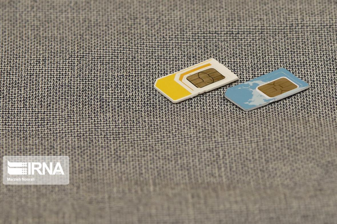 خبرنگاران سازمان تنظیم مقرارت عملکرد اپراتورها در ساماندهی سیم کارت های بدون هویت را مثبت خواند