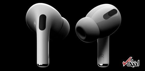 ایرپادز جدید اپل دارای سنسور های نور هوشمند خواهند بود