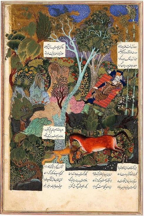 صندلی اسب در آثار ادبی و اسطوره ای