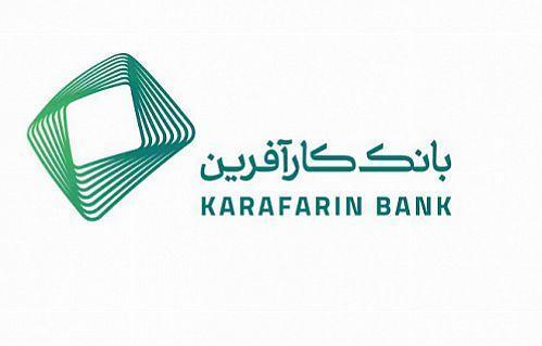 تسهیلات بانک کارآفرین به پرستاران کرمانی و تبریزی
